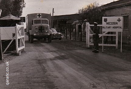 Front Gate Nicosia Military Hospital 1958