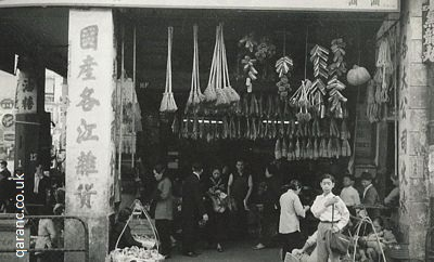Chinese butcher hardware shop