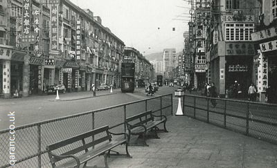 Hong Kong wan chai district 1960s